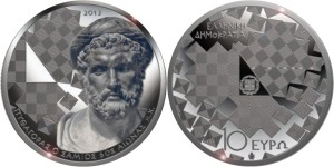Greece - 10 Euro Silver Proof, Pythagoras of Samos, 2013