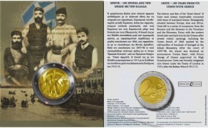 Greece - 2 Euro commemorative Union of Crete, 2013