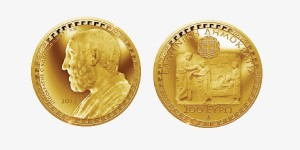 Greece - 200 Euro Gold Proof, Hippocrates of Kos, 2013