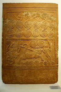 Stele of Grave Circle A Mycenae