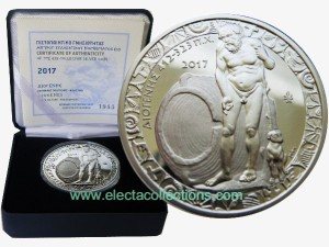 Greece - 10 Euro Silver Proof, DIOGENES, 2017