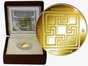 Greece - 50 Euro gold, MINOAN CIVILISATION, 2017
