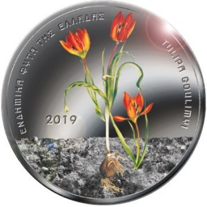 Greece Tulipa 5 Euro Coloured