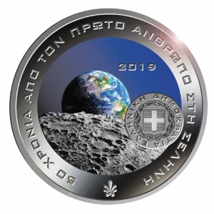 50th aniversary of first man on the moon