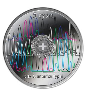 Greece-5-euro-silver-coins-2020-Myrtis_1