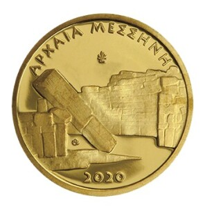 Greece-50-euro-gold-2020-ancient-messene.