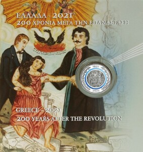 Greece - PRECURSOR, 200 years of Greek Revolution 1821