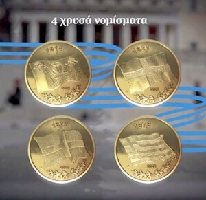greece-200-euro-gold-greek-flag-independence
