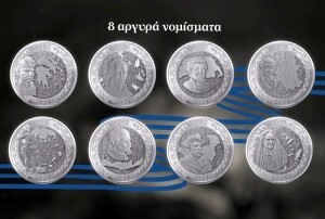 Greece - 10 euro collection, expansions of Greece, 2021