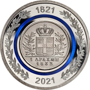 Greece – 5 Euro, First drachma of 1833 bimetallic, 2021