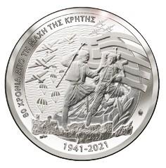 Greece-10-euro-silver-2021-battle-of-crete